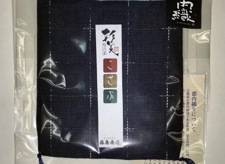 Kozabu4-001